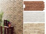 Особенности фасадных панелей