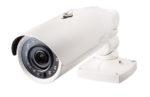 Цилиндрические IP камеры: особенности, достоинства и недостатки